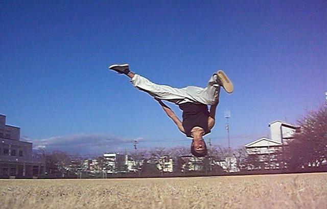 チートエアリアル (側宙、側方宙返り)-Cheat Aerial- 練習方法